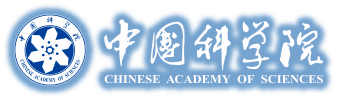 chinese academy sciences
